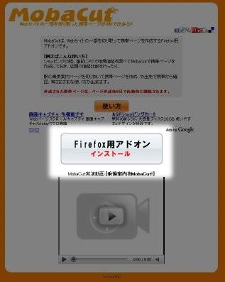 f:id:botchy:20081008192250j:image
