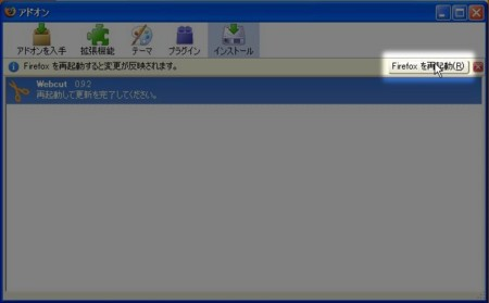 f:id:botchy:20081008192255j:image