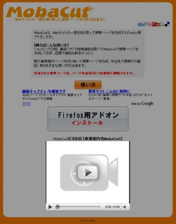 f:id:botchy:20081008192257j:image