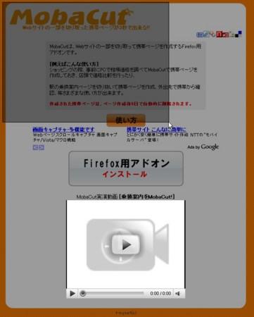 f:id:botchy:20081008192258j:image
