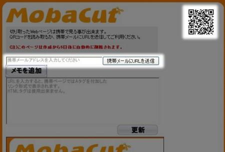 f:id:botchy:20081008192301j:image