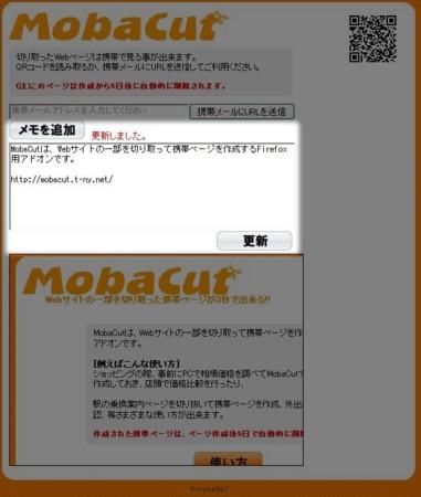 f:id:botchy:20081008192303j:image