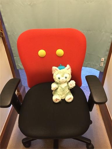 ミッキーの椅子