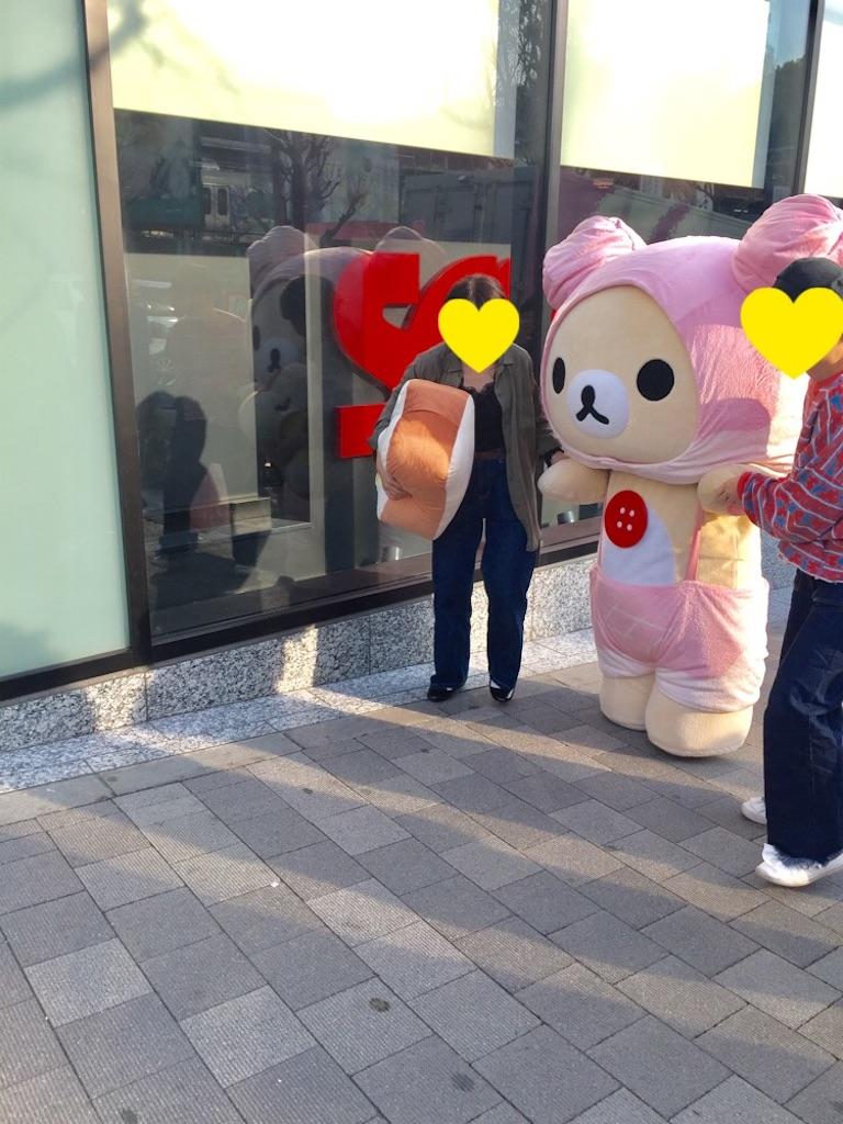 リラックマベーカリーキャラバン in マルシェ原宿駅前店
