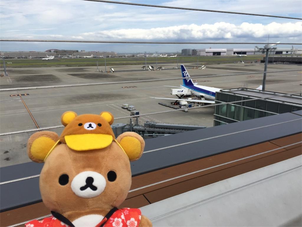 羽田空港 展望台デッキ