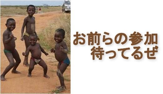 https://cdn-ak.f.st-hatena.com/images/fotolife/b/botti_bk/20161013/20161013212108.jpg