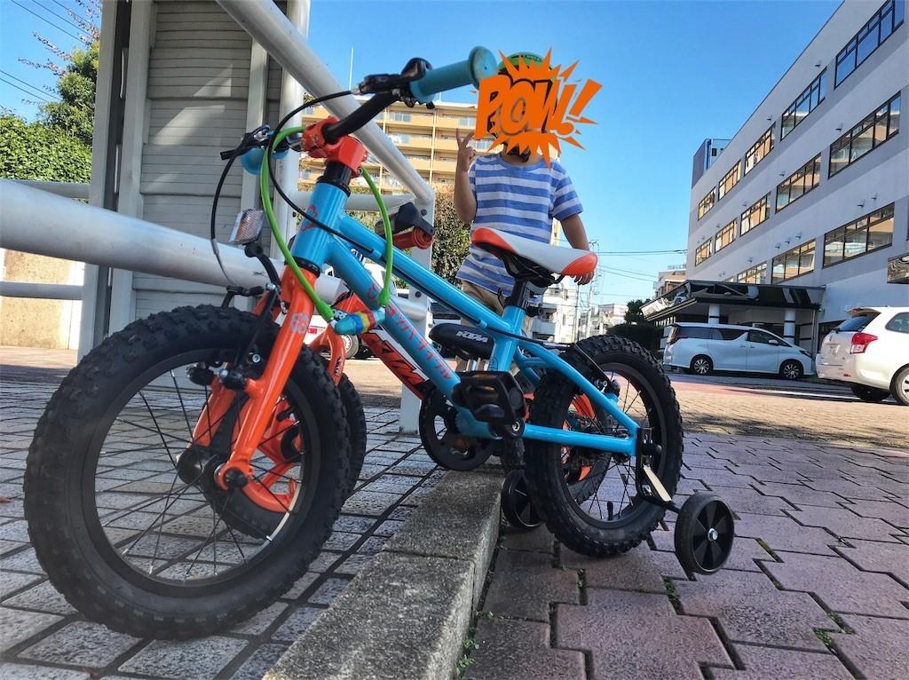 f:id:botti_bk:20171218072952j:image