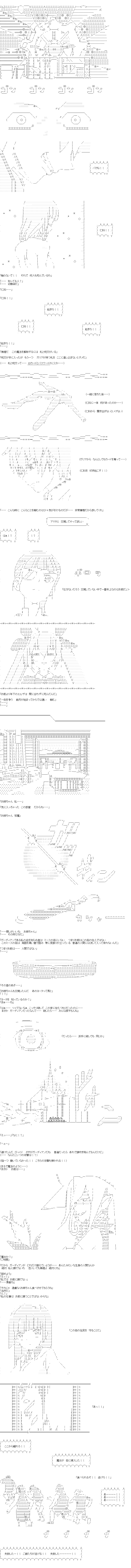 f:id:bottle512:20190528223838p:plain