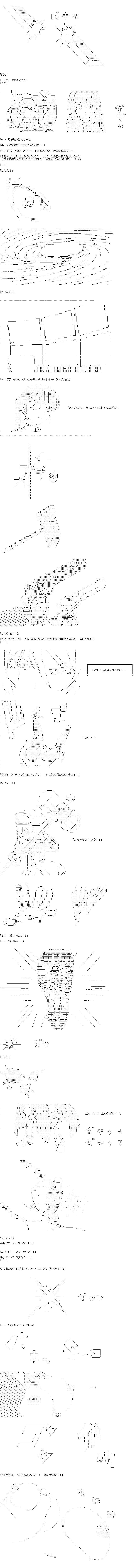 f:id:bottle512:20200217230732p:plain