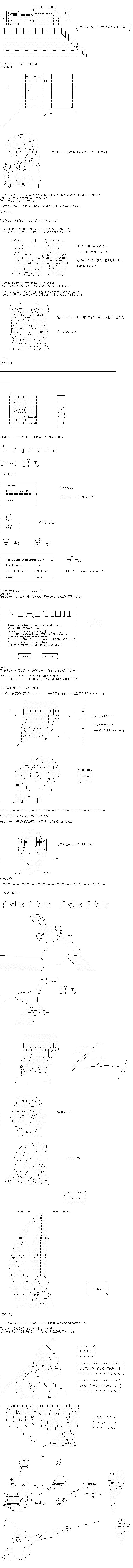 f:id:bottle512:20200323225520p:plain