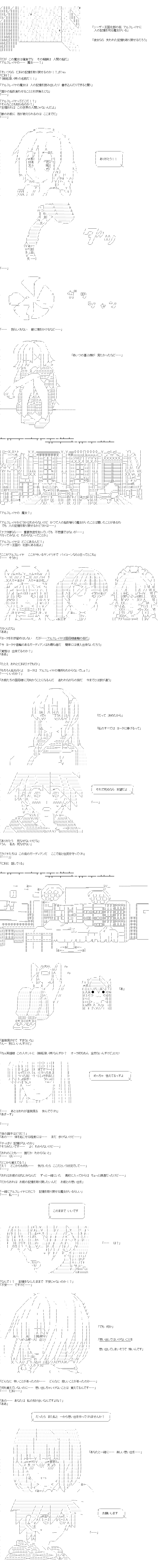 f:id:bottle512:20200419192801p:plain