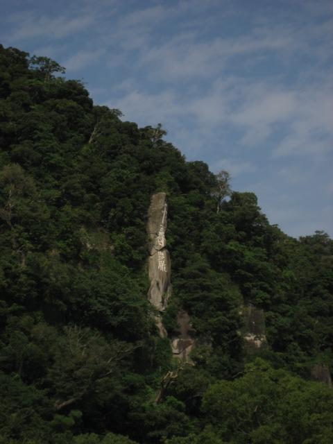 f:id:boukanrisha:20080927092358j:image