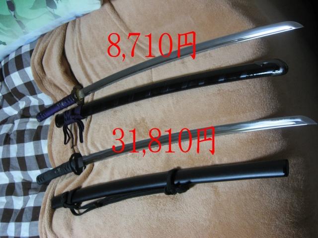 f:id:boukanrisha:20121209234334j:image