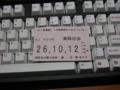 [鎌倉][江ノ島]