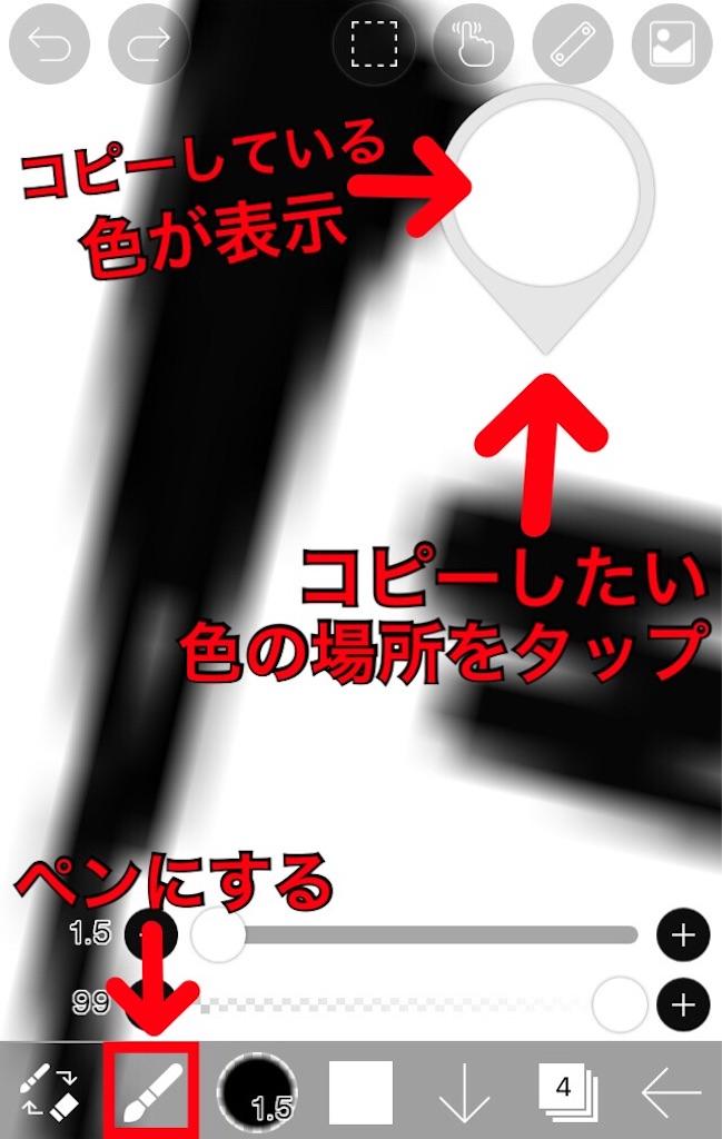 f:id:boukenshaLv1:20180606104012j:image
