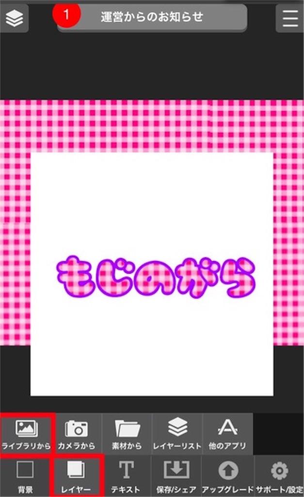 f:id:boukenshaLv1:20181007231955j:image
