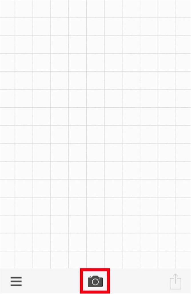 f:id:boukenshaLv1:20190225232812j:image