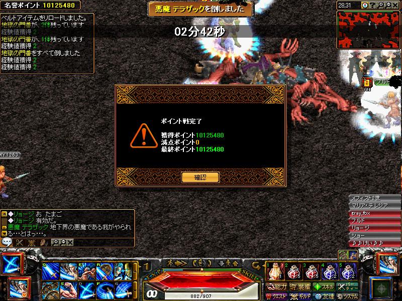 f:id:boukyakunosenritu00:20100122061148j:image