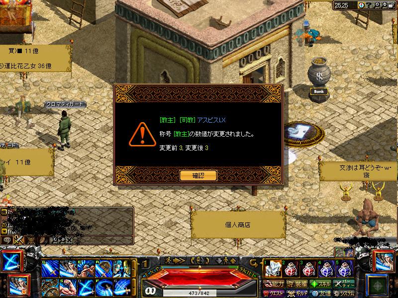 f:id:boukyakunosenritu00:20100413085114j:image