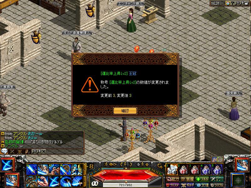 f:id:boukyakunosenritu00:20100829184314j:image