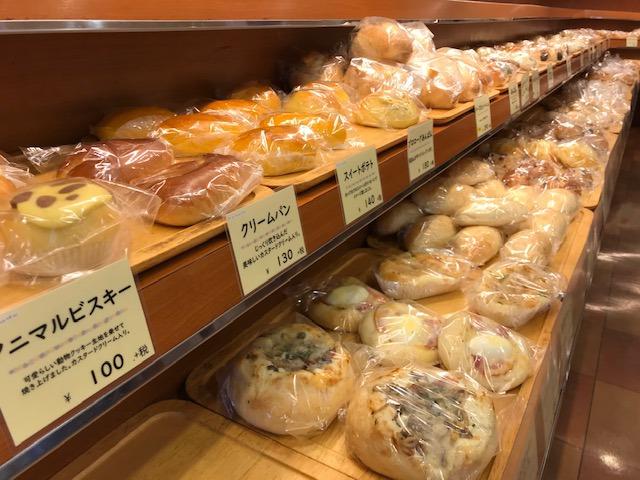 袋詰めパン