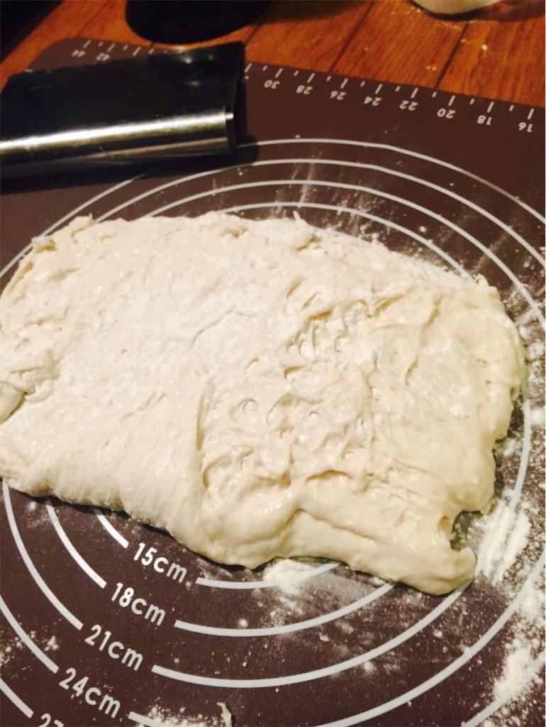 f:id:boulangeriemanna545:20161208212608j:image