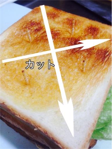 f:id:boulangeriemanna545:20181104190844j:image