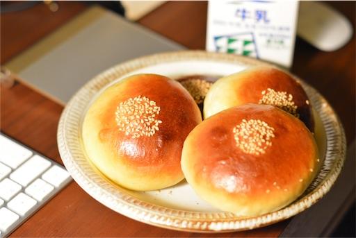 f:id:boulangeriemanna545:20190124003627j:image