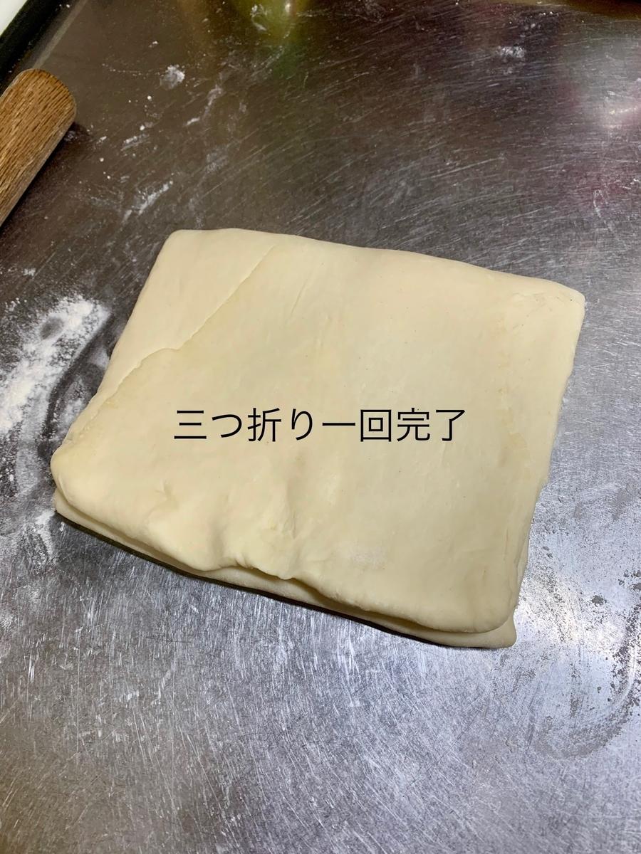 f:id:boulangeriemanna545:20190410001027j:plain