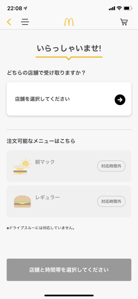f:id:boulangeriemanna545:20200129220933p:plain
