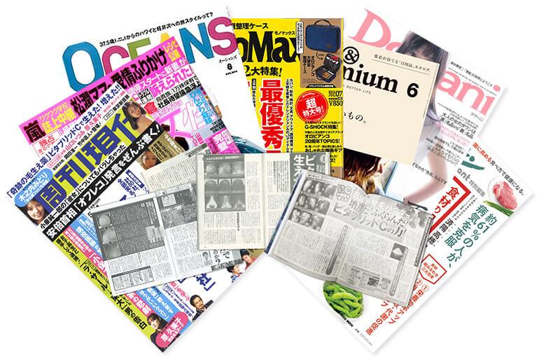 ビタブリッドビタブリッドCヘアーが掲載された週刊現代の写真