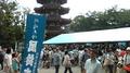[散歩]川崎大師 風鈴市