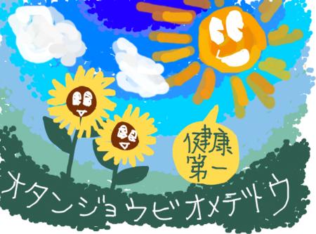 id:namikawamisaki