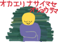 id:catena-takamura