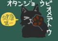 id:hatori165