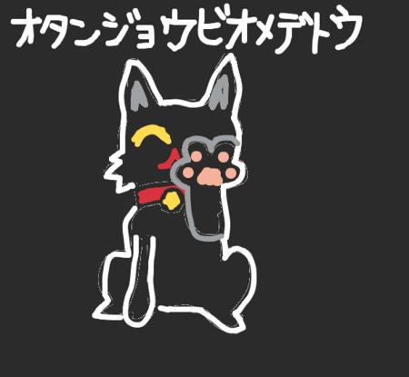 id:TANAKA