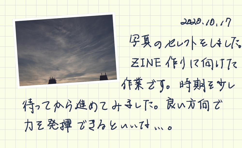 f:id:boundary-line:20201017201422j:plain