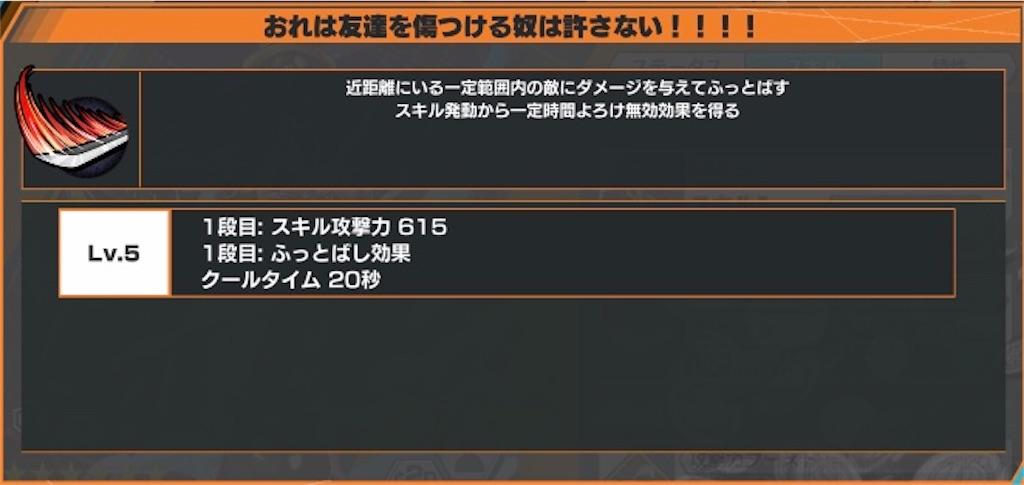 f:id:bountyrush304810:20200104142135j:image