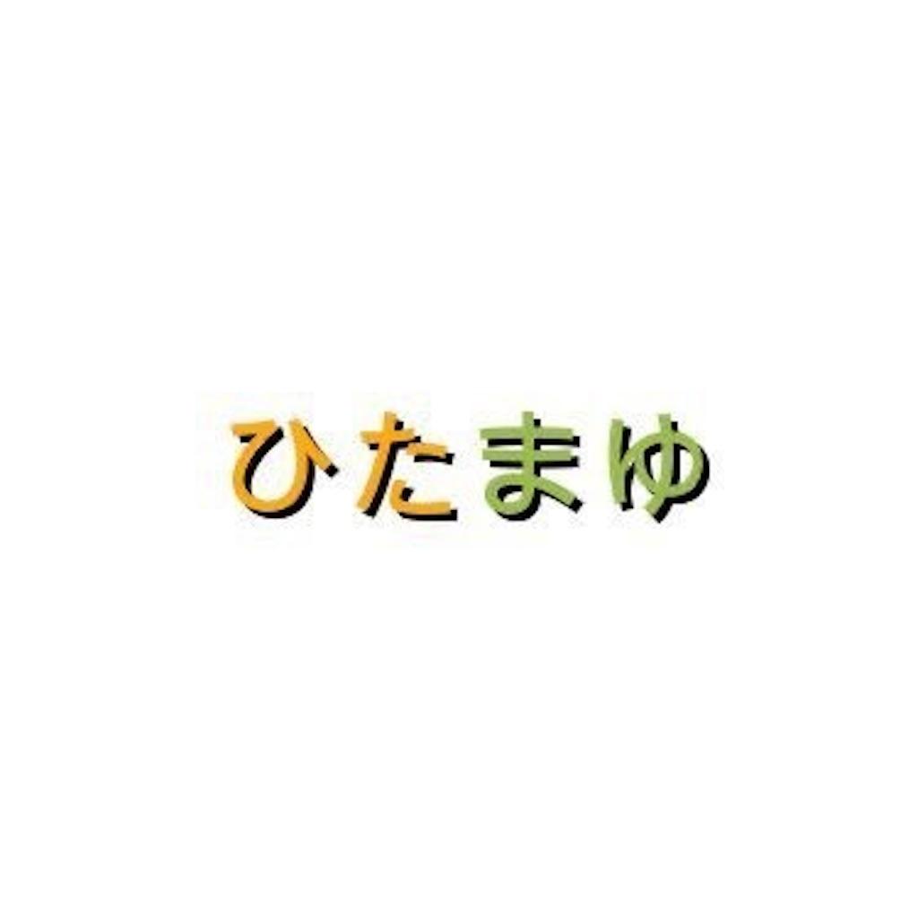 f:id:bountyrush304810:20200122222127j:image