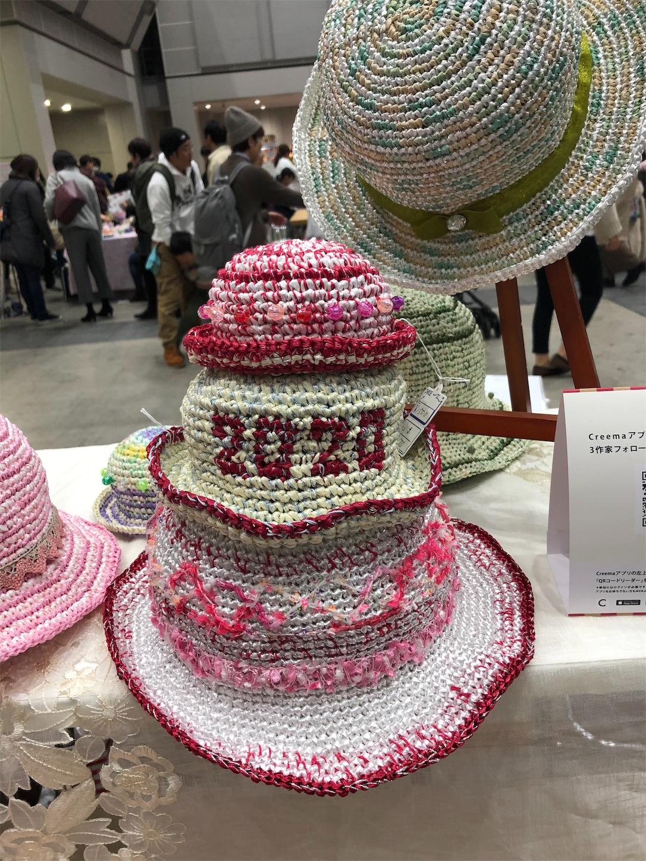 f:id:boushinoLumiere:20200112192123j:image