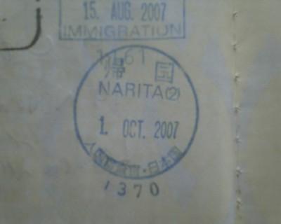 20080627122322