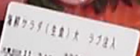 20110213201257