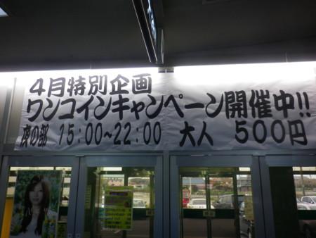 20120419173954