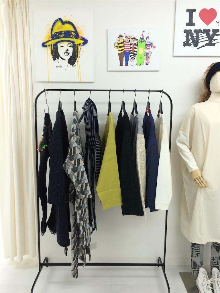 f:id:boutiquecatwalk:20161002090215j:image