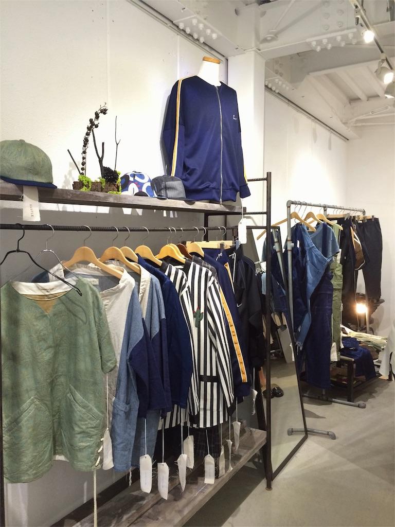 f:id:boutiquecatwalk:20161013082810j:image