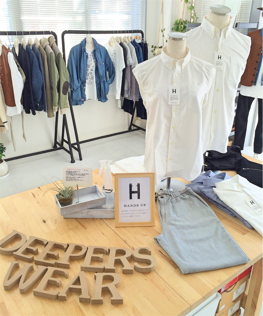 f:id:boutiquecatwalk:20161015130531j:image