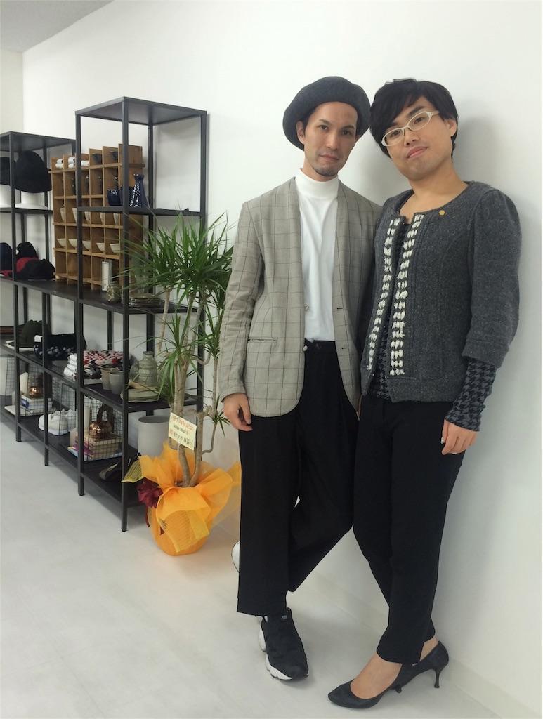 f:id:boutiquecatwalk:20161025162013j:image