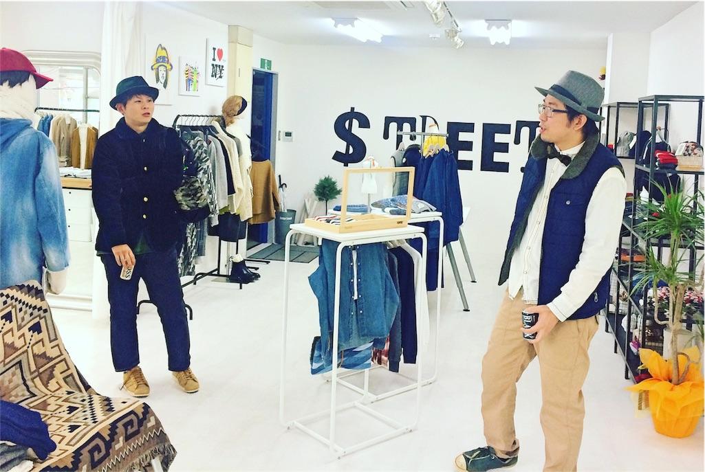 f:id:boutiquecatwalk:20161115150444j:image