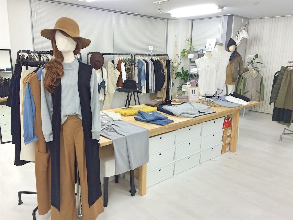 f:id:boutiquecatwalk:20161118131620j:image