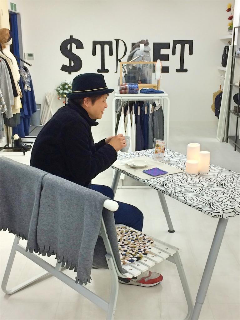 f:id:boutiquecatwalk:20161121205422j:image